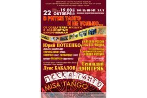III Музыкальный фестиваль Капеллы России имени А.А. Юрлова