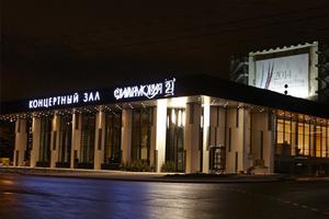 <br>К 143-летию со дня рождения Сергея Васильевича Рахманинова