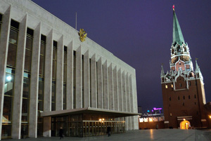 <br>Капелла России имени А.А. Юрлова
