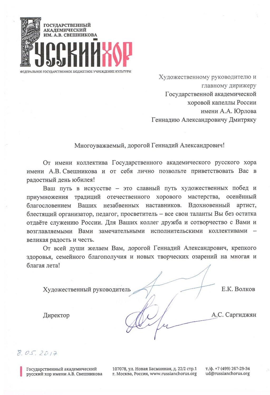 """hor_sveshnikova.jpg"""""""