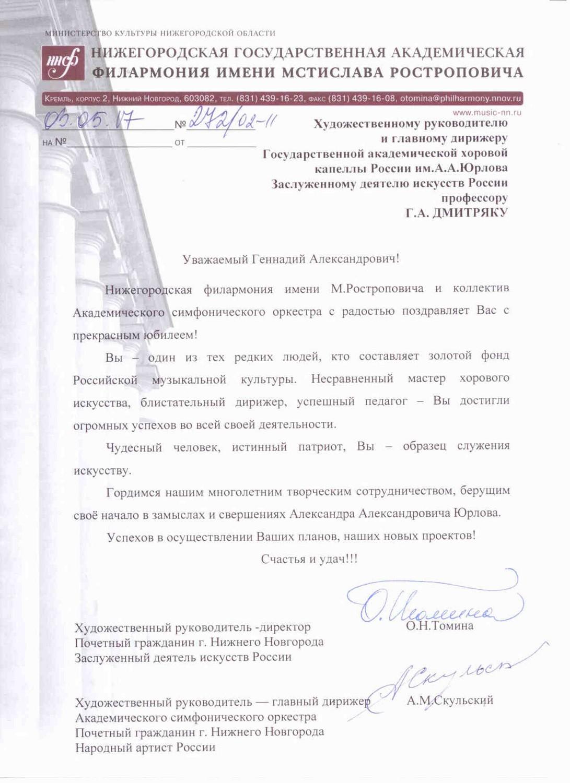 """nijniy_novgorod.jpg"""""""