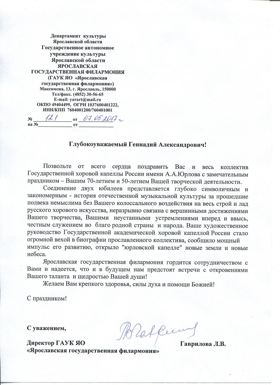 "yaroslavl.jpg"""